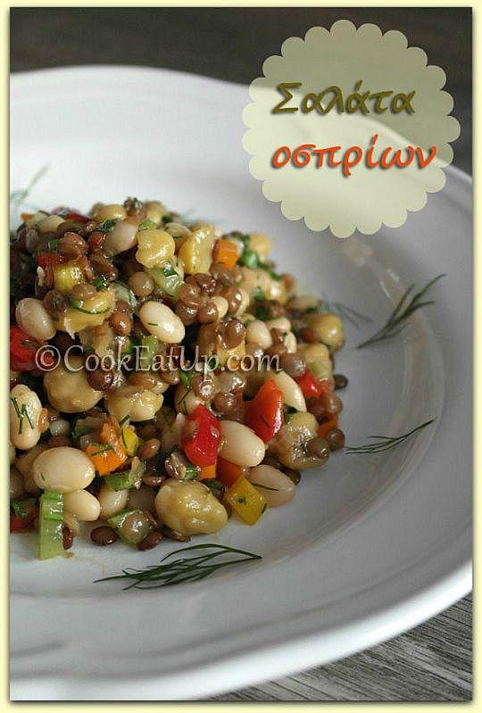 salata osprion