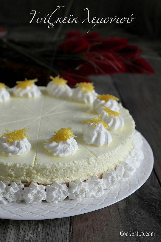 cheesecake lemoni me karamelomeno xisma