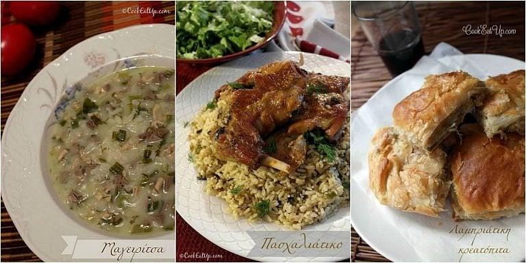 Πασχαλιάτικες συνταγές για το τραπέζι της Λαμπρής