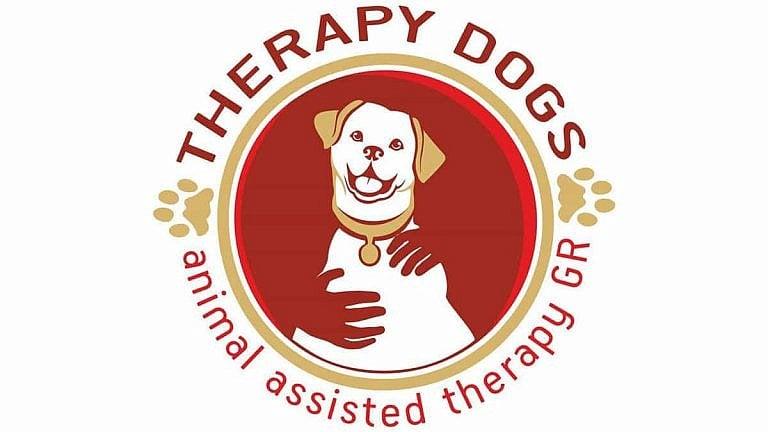 """Θεραπεία με τη βοήθεια των ζώων, """"Therapy Dogs"""""""